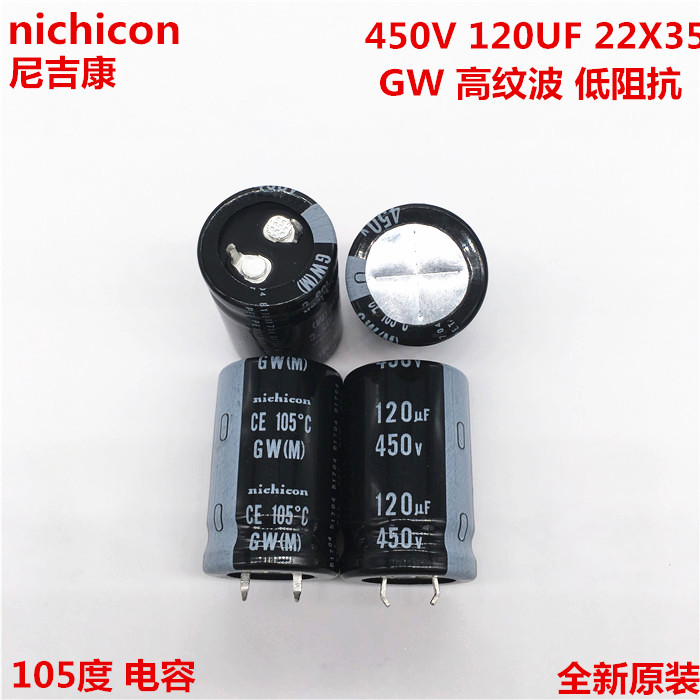 2PCS/10PCS 120uf 450v Nichicon GU/GW 22x35mm 450V120uF Snap-in PSU Capacitor image