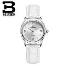 Switzerland Binger Women's watches luxury quartz waterproof clock 4 color available genuine leather strap Wristwatches BG9006