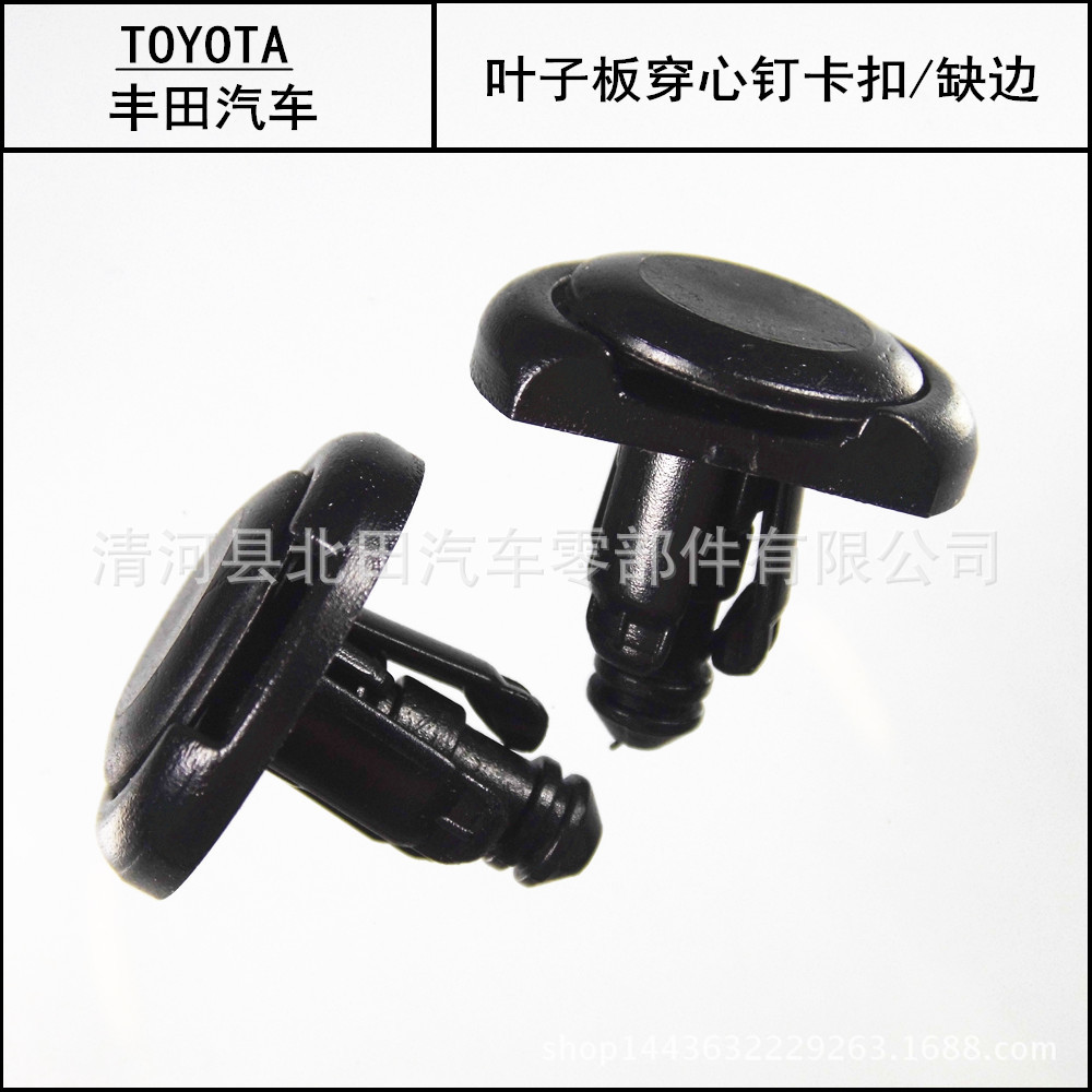 Online Buy Wholesale Fender Auto Parts From China Fender