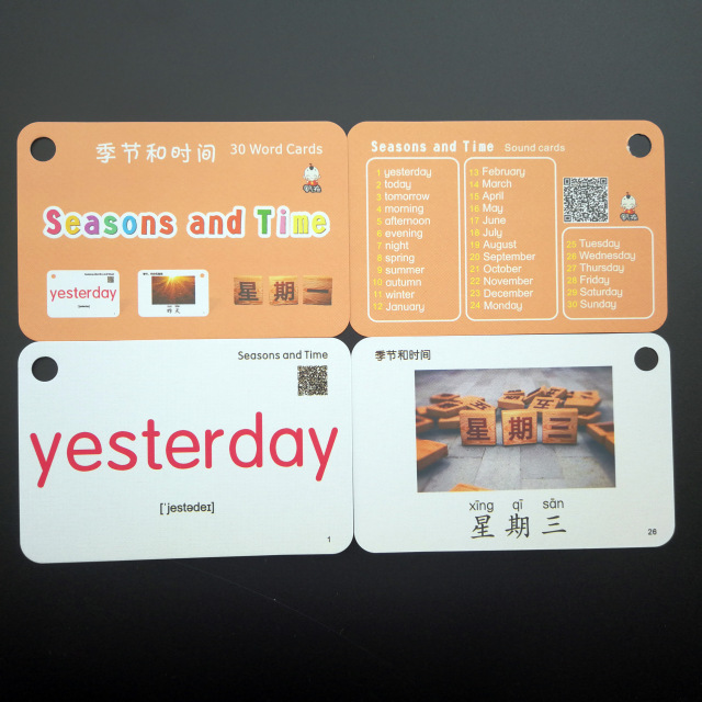 32 Pcs/Set Festival Season And Time Chinese & English Word Pocket Flash Card Children Early Educational Toys