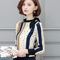 Female long sleeve Plus size women clothing tops striped dot slim shirts OL work blouses 2017 stand collar bow chiffon shirt