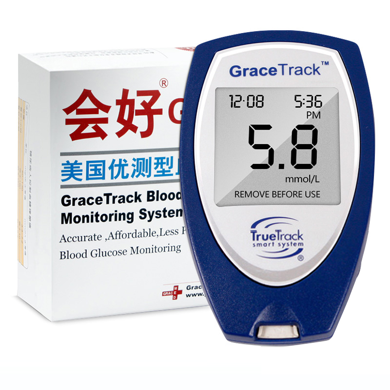 America GraceTrack Glucometer Blood Glucose Monitoring System Blood Sugar Meter with 50/100 Test Strips&Lancets for Diabetes monitoring blood glucose and obesity in type 2 diabetes