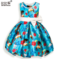 Colourful Print Baby Girl Little Girls Floral PartyDresses Birthday Dress Kids Performance Clothes Christmas Dress Kids