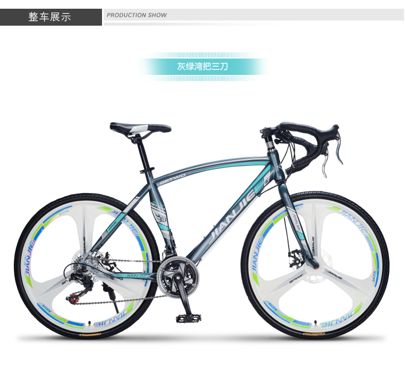 Dorable Bicicleta De Carretera Enmarca En Venta Viñeta - Ideas ...