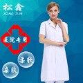 Fabricante de Verano Enfermera de Bata Blanca Abrigo Uniformes Médicos Hospitalarios Médicos Trabajan Desgaste S-XXL