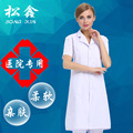 Manufacturer Summer White Coat Nurse Coat Medical Uniforms Hospital Doctors Work Wear S-XXL