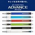 1 шт. Mitsubishi UNI M5-559 механический карандаш с автоматическим вращением Kuru Toga ADVANCE механический карандаш 0 3/0 5 мм