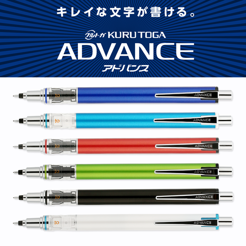 1PCS Mitsubishi UNI M5-559 Automatic Rotation Mechanical Pencil Kuru Toga ADVANCE Mechanical Pencil 0.3/0.5mm1PCS Mitsubishi UNI M5-559 Automatic Rotation Mechanical Pencil Kuru Toga ADVANCE Mechanical Pencil 0.3/0.5mm