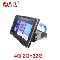 HANG XIAN Rotatable 1 din 2G 32G Car radio for Universal car dvd player GPS navigation bluetooth car accessory 4G internet
