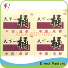 Customized Cheap roll direct thermal label, white blank label, barcode price label for supermarket