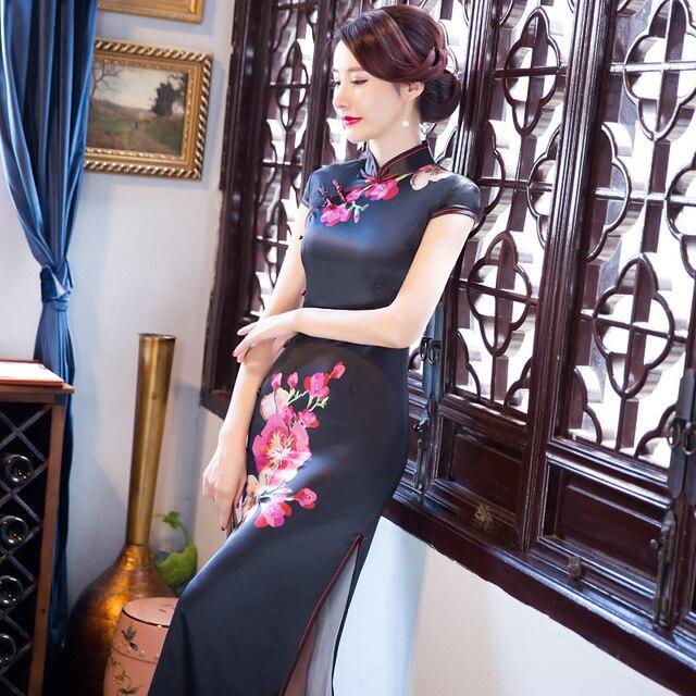 2017 Rouge Noir Bleu Jaune Vert Cheongsam Chinois De Mariage Qipao  Traditionnelle Robe Robes Orientales Moderne c359423db803