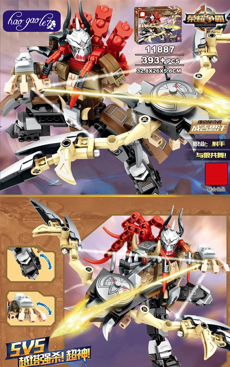 S11886-11887 Super Heroes King of Glory black boss soldier Iroman goku Building Blocks bricks baby toys children gift