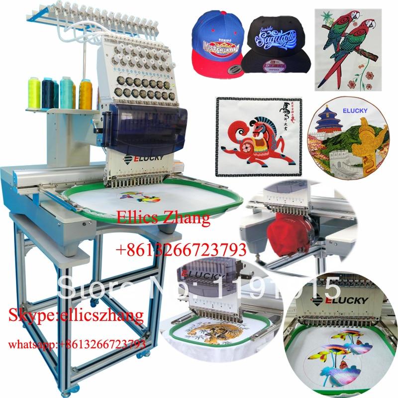 Single head embroidery machine for logo d uniform belt
