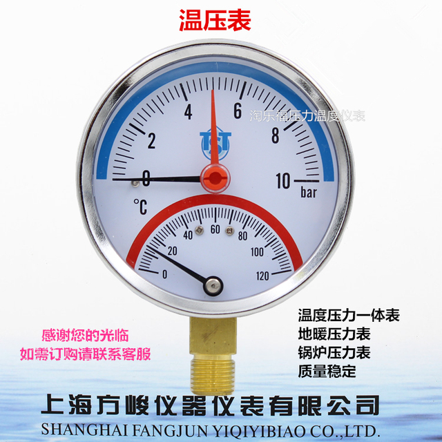 Quality temperature and pressure table 10bar, Shanghai square warm ...