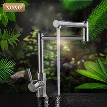 XOXO 304 нержавеющая сталь поворотная головка для мытья посуды бассейна кран горячей и холодной мыть лицо бассейна шампунь сморщивание 83026-2