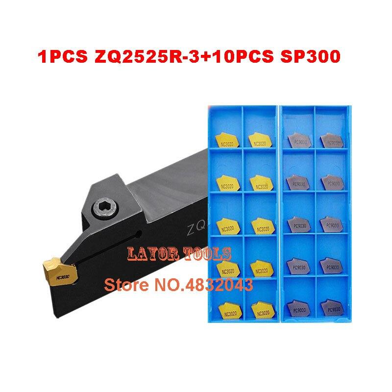 ZQ2525R-3 ZQ2525R-4 CNC ferramenta torno 1pcs + SP300 SP400 NC3020/NC3030 PC9030 10pcs Grooving CNC pastilha de metal duro torno CNC Ferramenta