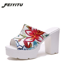 FeiYiTu 2019 Lady Embroidered High Heels Summer platform Open Toe slipper Women Shoes New Arrival Wedges high heel