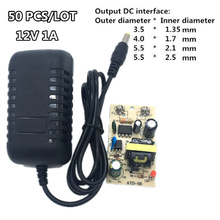 50 PCS/LOT high-quality AC DC adapter 100-240V to 12V 1A power 3.5*1.35/4.0*1.7/5.5*1.5/5.5*2.5 mm supply adaptor