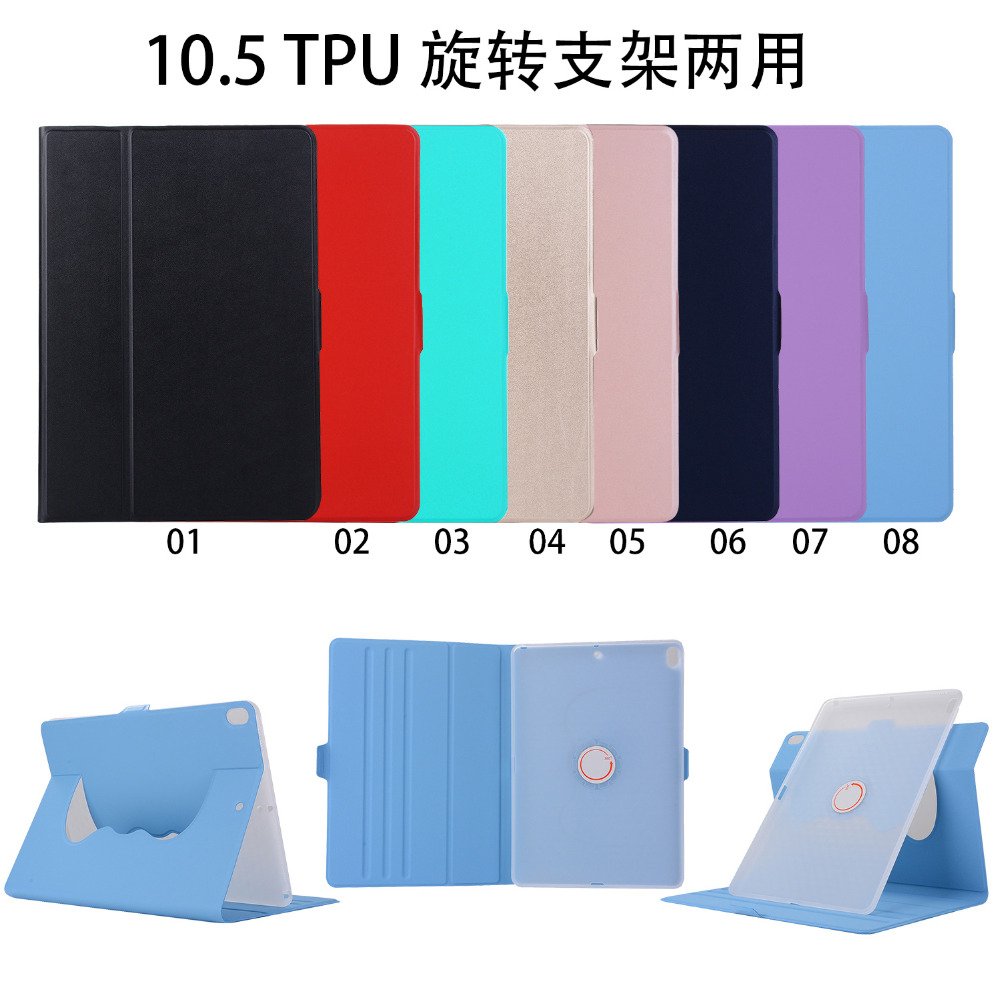 Ultra Thin Elastic PU Leather 360 Degree Rotating Cover Folio Stand PU Leather Case For Apple iPad Pro 10.5 10.5 Tablet ems free shipping 3d photo shop display rotating turntable 360 degree mannequin photography stand