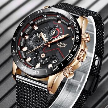 שעון כרונוגרף מעוצב לגברים