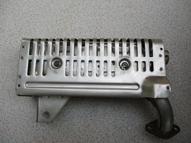 Silenciador de tubo de escape MZ360R MZ360 adecuado para motor de gasolina YAMAHA MZ360 357CM3 GENIUNE