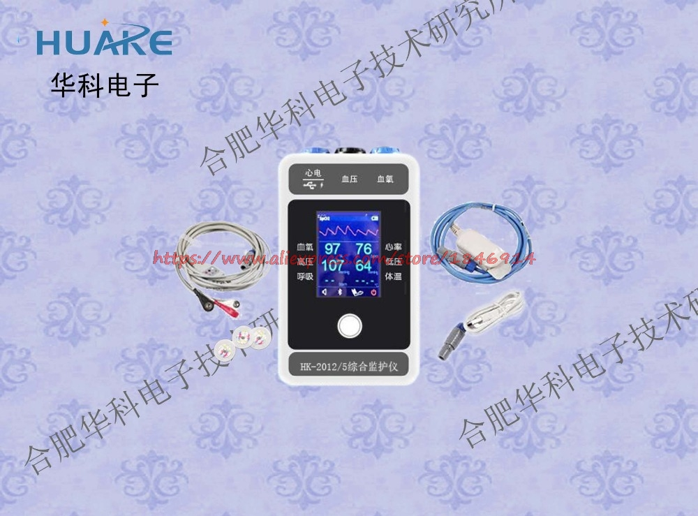 HK-2012/5 integrated monitor / multi parameter monitorHK-2012/5 integrated monitor / multi parameter monitor