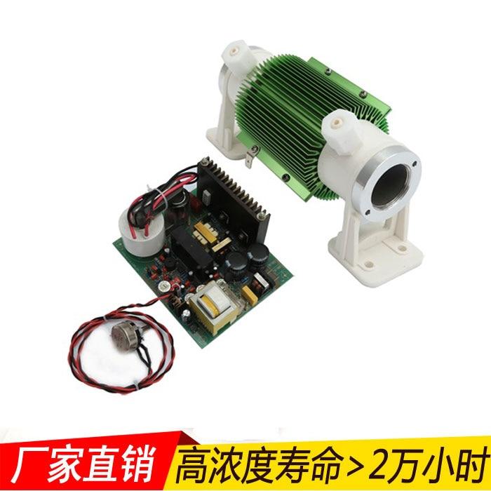 Ozone Tube Generator Accessories 110V/220V Open Power Ozone Ceramic Tube Ozone Generator 6g