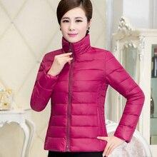 2016 зима новый среднего возраста женщин вниз куртки хлопка пальто краткости большой размер хлопка-ватник