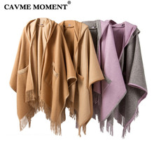 CAVME Hooded Wool Poncho with Tassels for Women Ladies Scarves Winter Grade A 100% Woolen Scarf Cape Wraps Shawl 135*155cm 670g