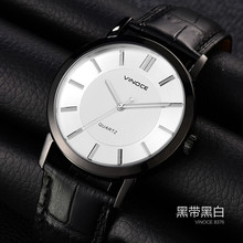 New 2016 hot sell Mens Watches Top Brand Luxury Quartz Watch V8376 Clock Male watch Fashion style super quality for wholesale