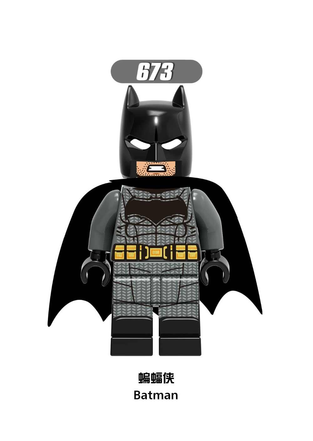 X0167 compatible LegoINGlys Super hero Justice League Superman Batman Wonder Woman Steel bone flash child Building module toy y