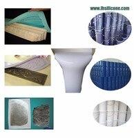высокое качество камня, гипса, силикона, резины, изготовления пресс-форм