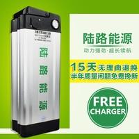 Бесплатная зарядное устройство 36 В 12ah литий ионный литий ионная Перезаряжаемые заряжаемого аккумулятора 5C inr 18650 для электрические велосип