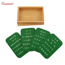 Educational Toys Ancient Poetry Wood Montessori Chinese Language Learning Student Preschool Practice With Box Beech Wood LA068-3 montessori language toys exercise large movable alphabet capital box preschool teaching kids educational toy beech wood la024 q3