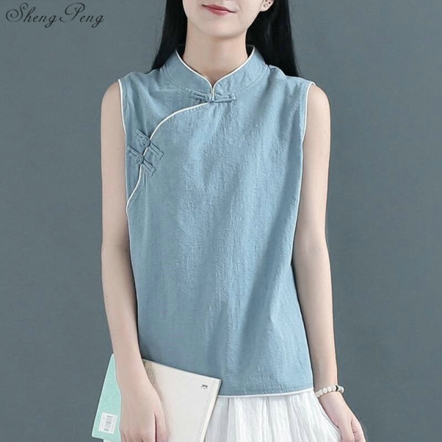 33b6af27c5f3b1 Ladies tank tops tanktop woman linen shirt women Chinese style sleeveless  linen clothing elegant round neck tops Q165