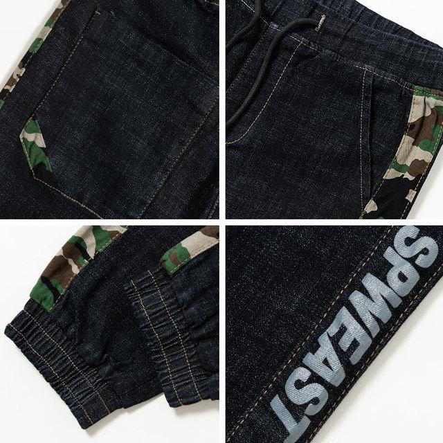 Pantalon Jeans Homme Bande Camouflage 3