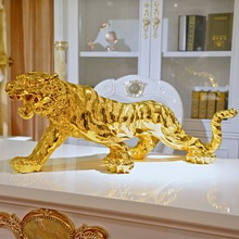 Gold And Silver Tiger Resin Home Decoration Living Room Decoration High-end Gift