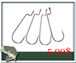 crank-worm-hook
