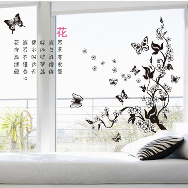 Fashion Romantic Flower Wall Sticker Art Decal background decoration Wall Stickers Home Decor butterfly 3D Wallpaper on the wall 2