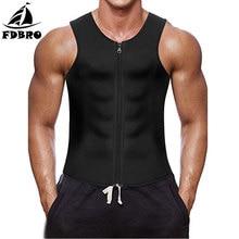 FDBRO Workout Shirt Sauna Suit font b Men b font font b Waist b font font