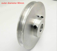 Small motor single slot V pulley Aluminum Pulley Aluminium alloy Pulley for a round belt outer diameter 80mm DIY