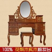 African rosewood mahogany furniture / Myanmar flower / wood bedroom dresser dressing table Chinese furniture