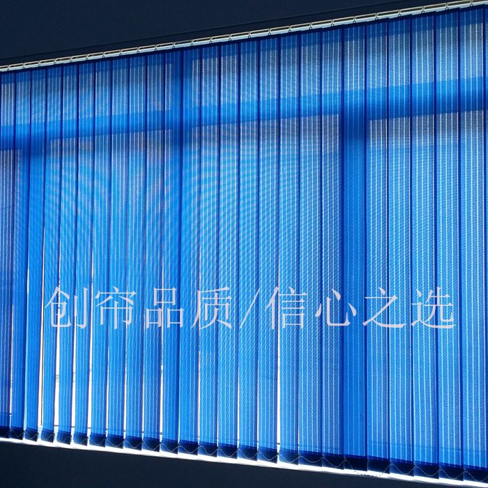 Engineering Vertical Blinds Curtain Sun Ventilation Office