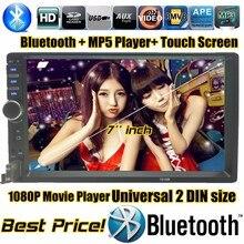 7 pulgadas de pantalla grande del coche MP5 2 DIN Universal de la Rociada función de Vídeo de Audio de Radio Auto Estéreo bluetooth radio del coche en el tablero SD/USB