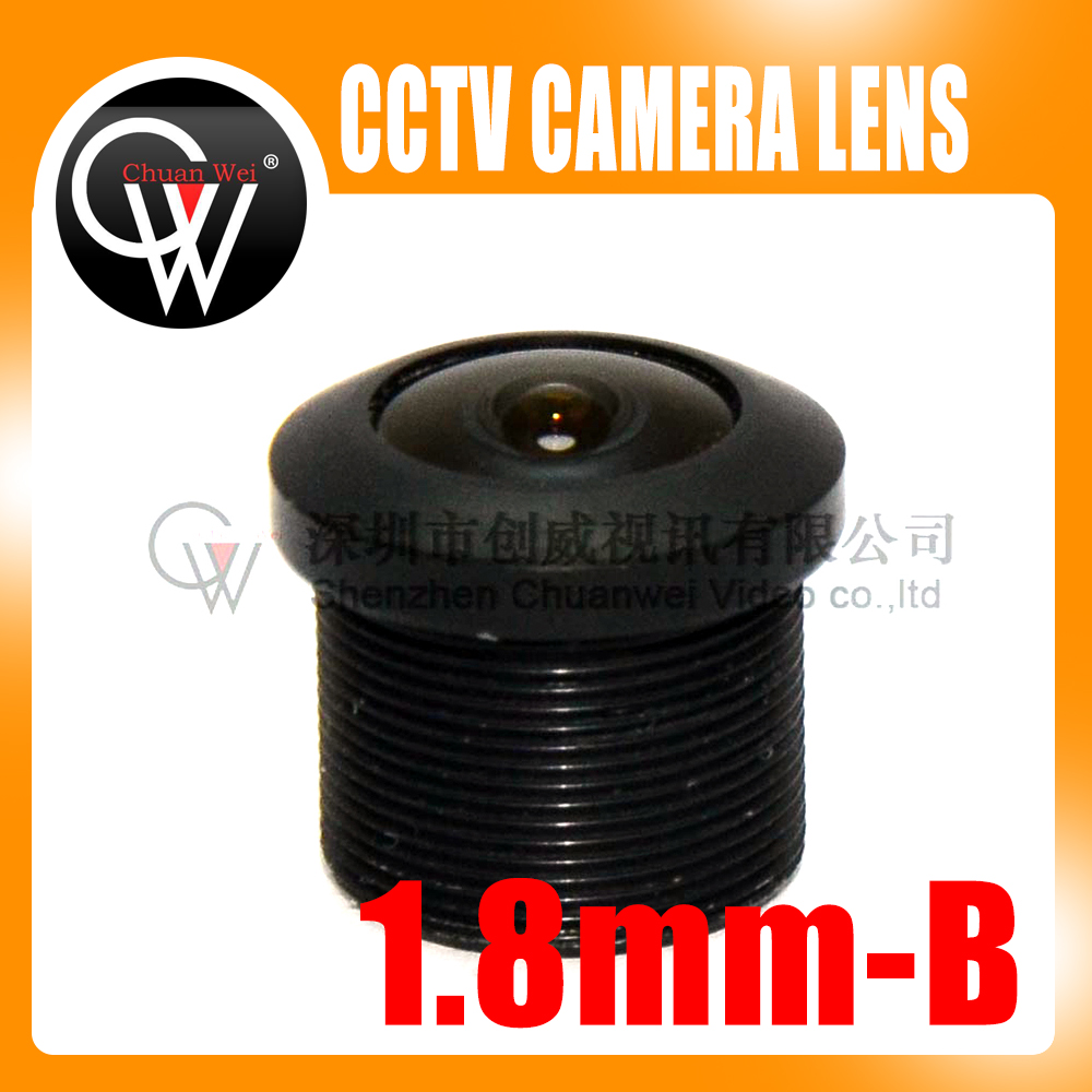 5pcs/lot 1.8mm Lens M12 CCTV Board Lens For CCTV Security Camera Free Shipping
