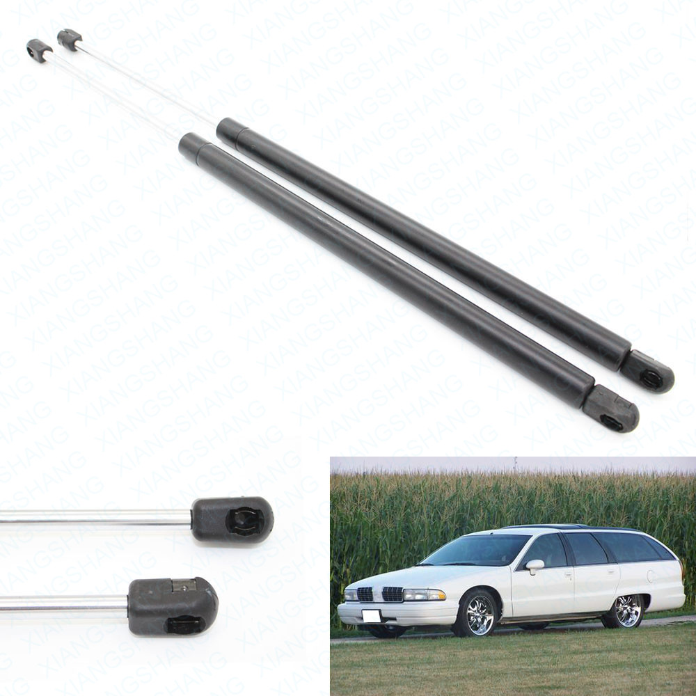 2 Front Hood Bonnet Lift Support Struts Arm Fit Chevy Pontiac Buick Oldsmobile