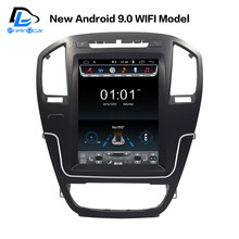 Vertical screen android 9.0 system car gps multimedia video radio player in dash for opel insignia car navigaton stereo(China)