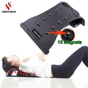 Image 1 - Hopeforth Back Stretching Magic Plus Waist Relax Multi function Mate Back Massage Magic Neck Stretcher Fitness Applicance