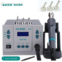 Original 1000W220/110V QUICK 861DW heat gun lead free hot air soldering station microcomputer temperature Rework Station+7nozzle