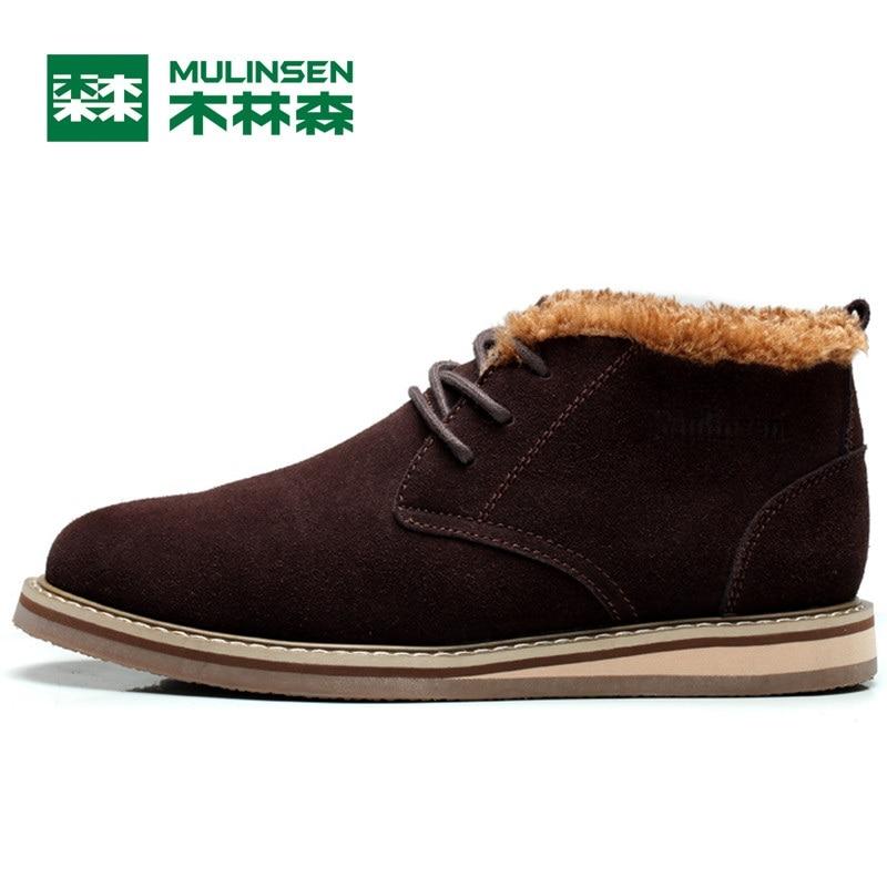 Mulinsen Autumn&Winter Men's Sports Hiking Shoes Brown/blue Sport Shoes inside Plush Wear Non-slip Outdoor Sneaker 230543-2 mulinsen latest lifestyle 2017 autumn winter men